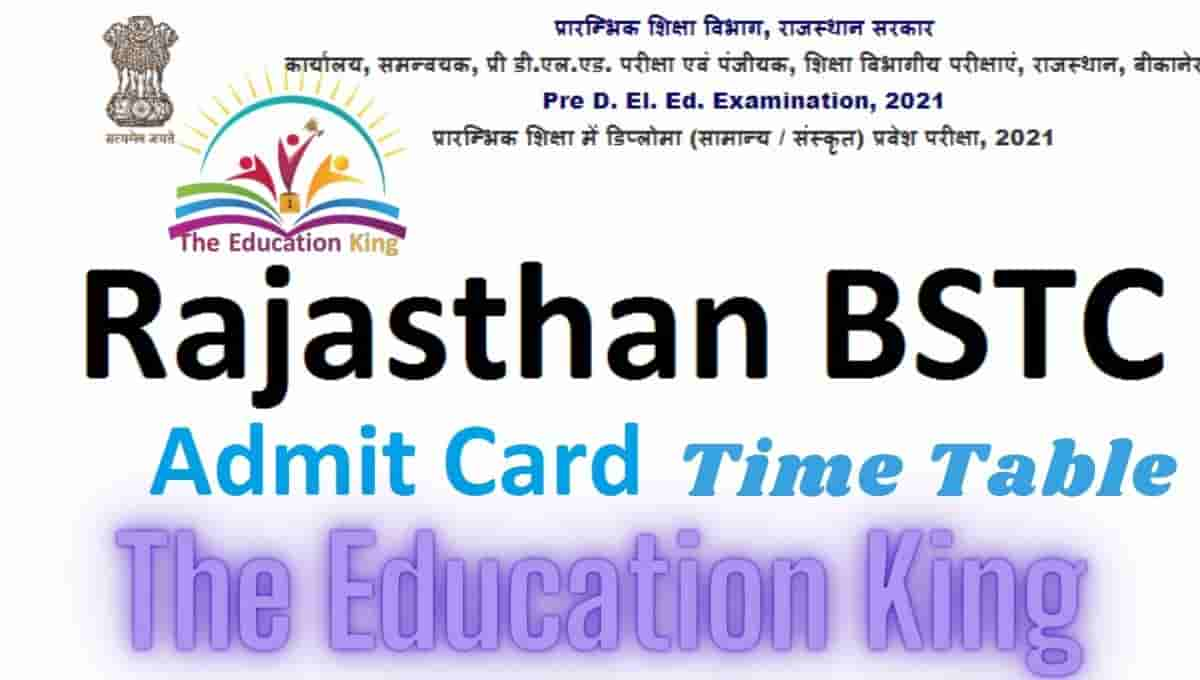 Rajasthan BSTC Exam Time Table