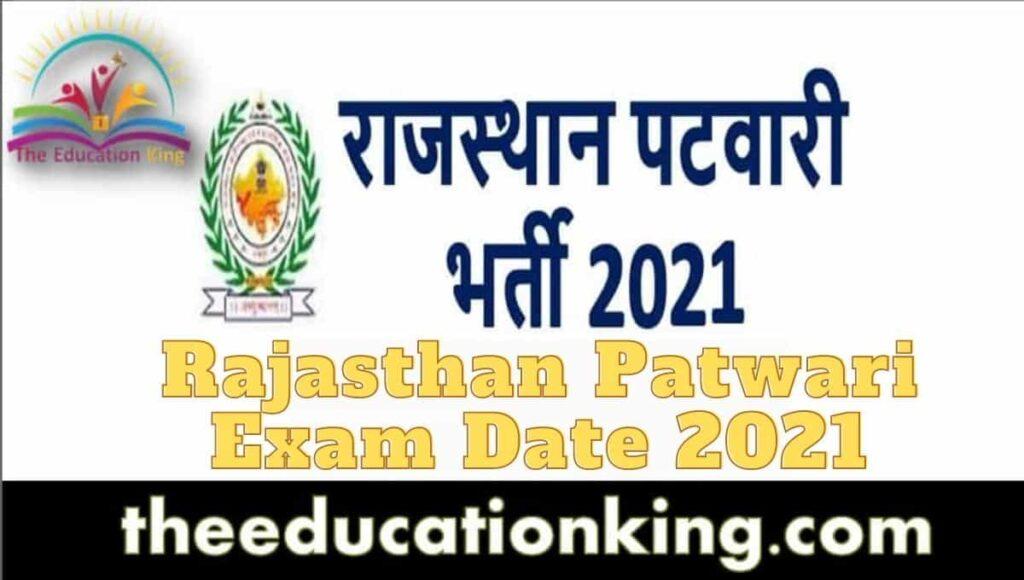 Rajasthan Patwari Exam Date 2021