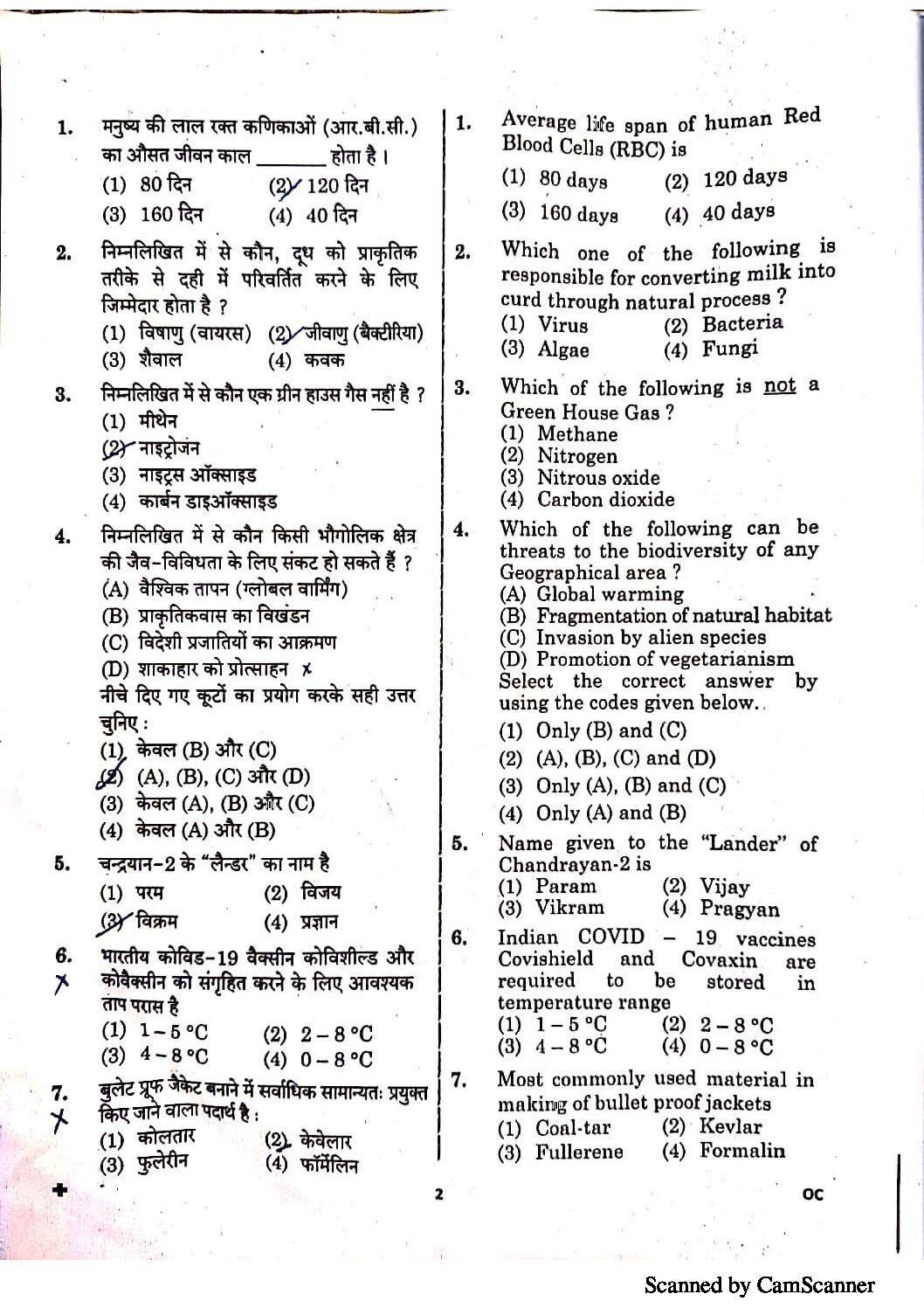 2nd paper pdf