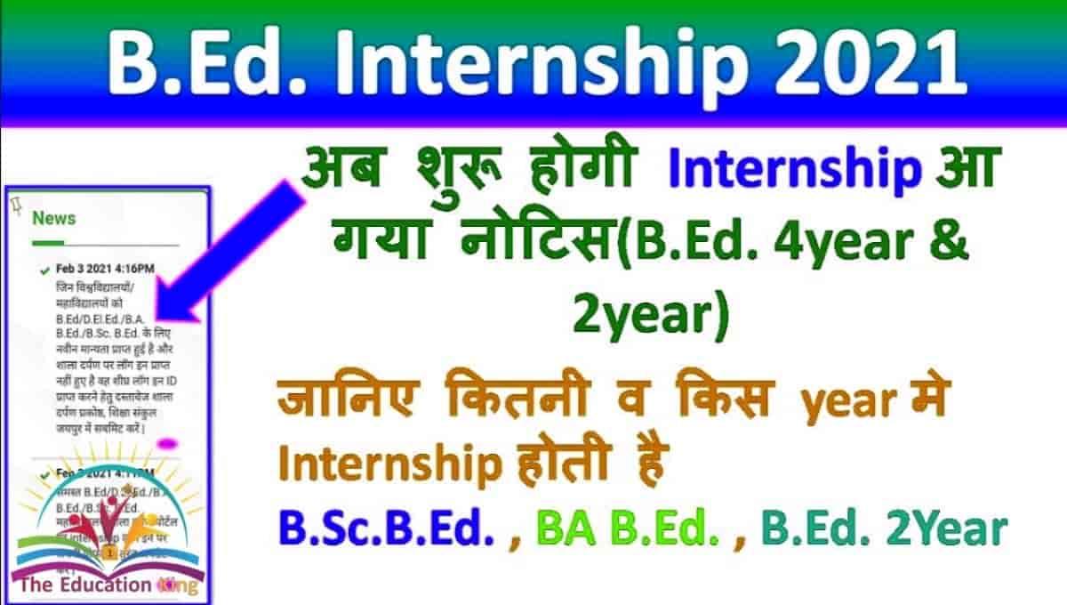 B.ED . Internship 2021