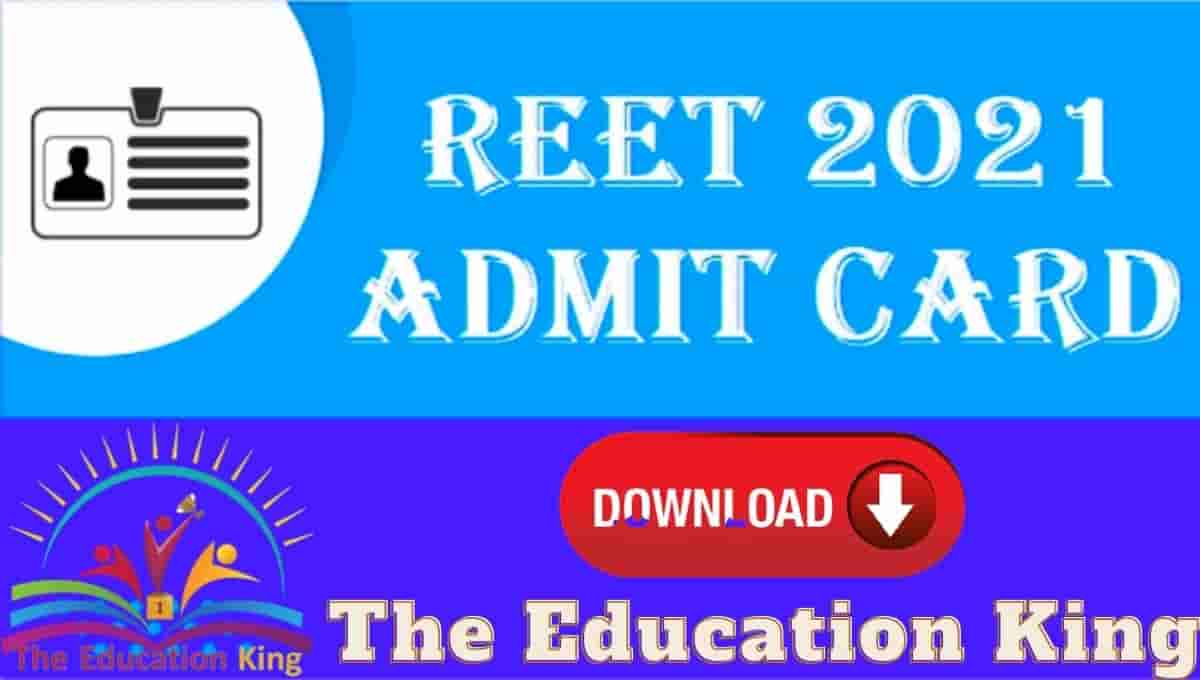 REET Admit Card 2021