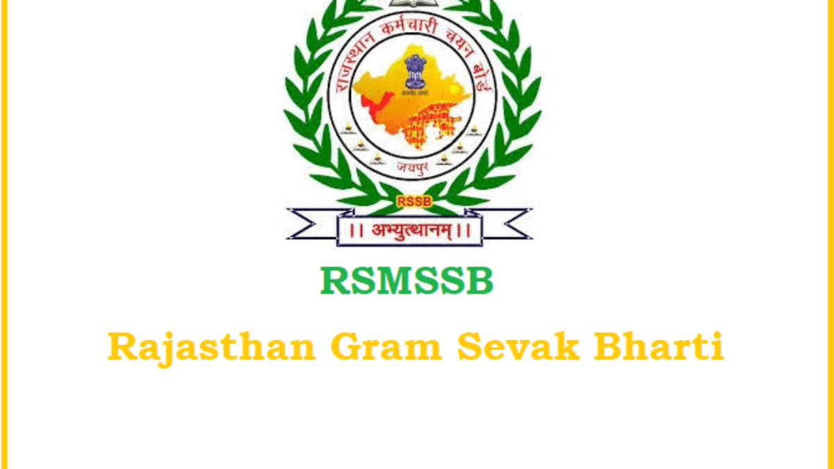 Rajasthan Gram Sevak Exam Date 2021