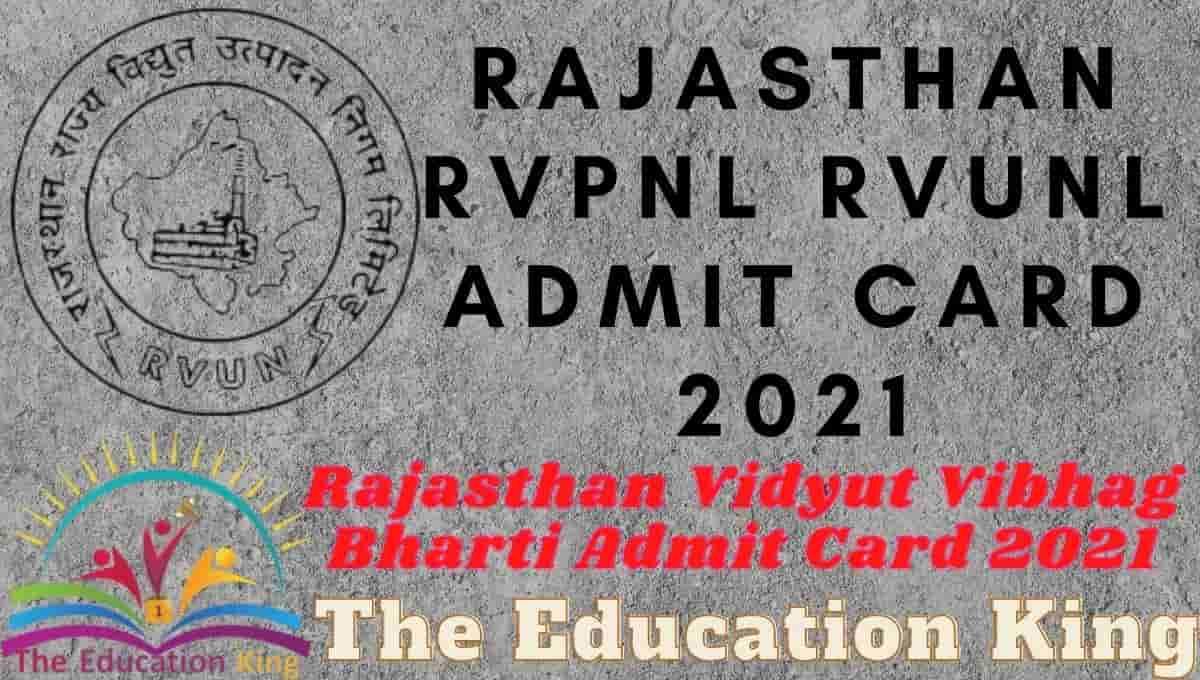 Rajasthan RVPNL RVUNL Admit Card 2021