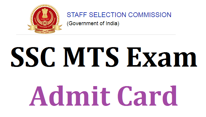 SSC MTS Admit Card 2021 Download Check Your Application Status