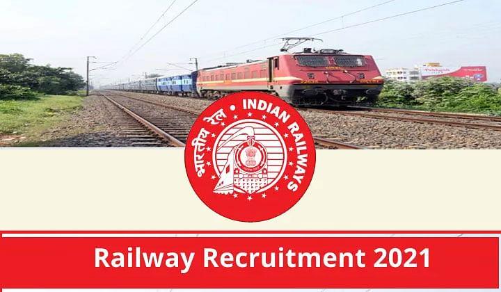 RRC Eastern Railway Bharti 2021